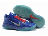 Nike Zoom Hyperfuse Low All-Star (blue)