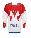 Russia 2014 Olympics Professional Jersey