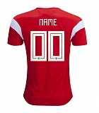 Home Jersey Russia 2018 YOUR NAME