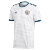 Away Jersey Russia 2018