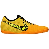 Nike Elastico Pro III IC (Laser Orange)