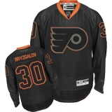 Bryzgalov Philadelphia Flyers Black Ice Jersey