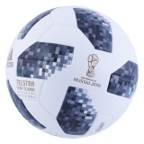 Adidas Telstar Official Match Ball