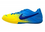 Nike5 Elastico (blue and yellow)