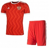 KIDS Home Jersey Russia 2017